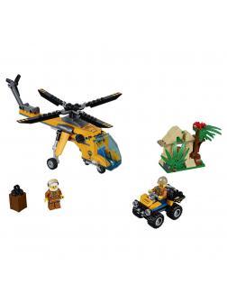 Конструктор Lp «Грузовой вертолёт исследователей джунглей» 02080 (City 60158) / 215 деталей