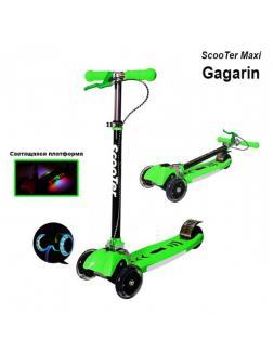 Детский Трехколесный Самокат Scooter Maxi City Gagarin / Зелёный
