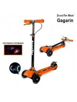 Детский Трехколесный Самокат Scooter Maxi City Gagarin / Оранжевый