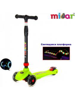 Детский Трехколесный Самокат Scooter Maxi Micar UFO / Зелёный