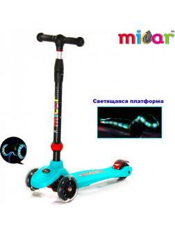 Детский Трехколесный Самокат Scooter Maxi Micar UFO / Синий