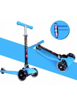 Детский Трехколесный Самокат Scooter Mini Sukerdi / Синий