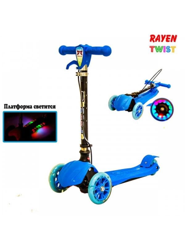 Детский Трехколесный Самокат Scooter Rayen Twist / Синий