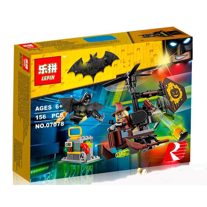 Конструктор Lp «Схватка с Пугалом» 07078 (Batman Movie 70913) / 156 деталей