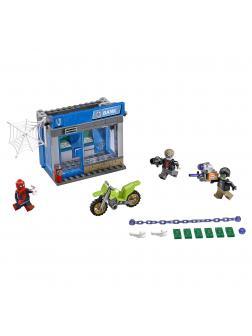 Конструктор Lp Super Heroes «Ограбление банкомата» 07089 (Super Heroes 76082) 204 детали