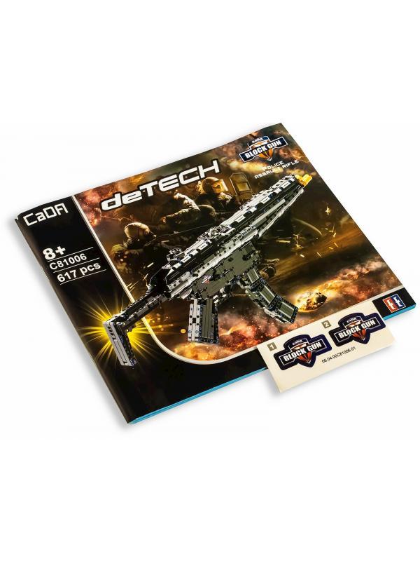 Конструктор Cada «Пистолет-пулемет MP5» 617 деталей / C81006W (Резинкострел)