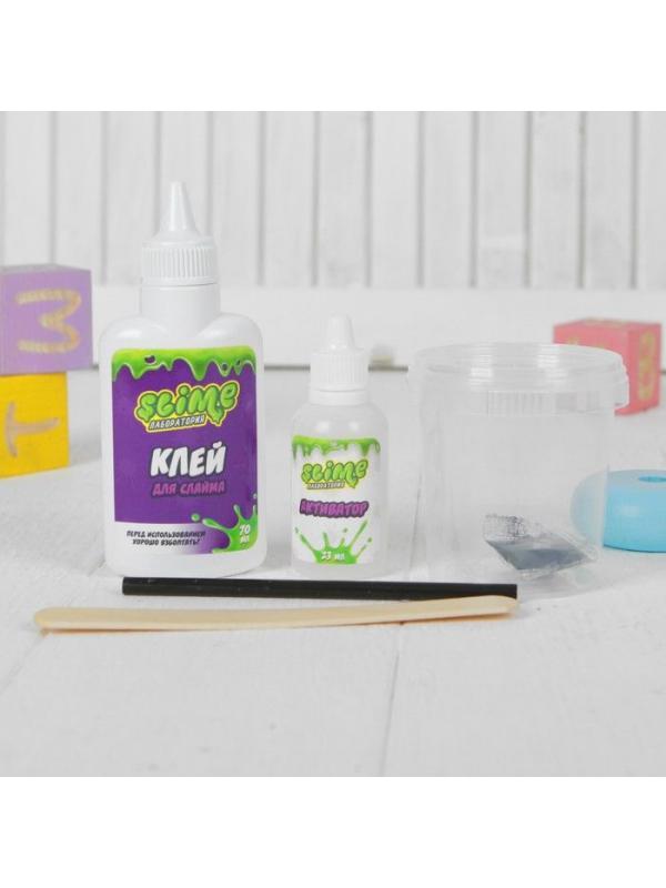 Малый набор для Мальчиков Slime «Лаборатория», Черный, Магнитный 100 гр.